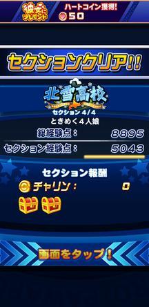 f:id:arimurasaji:20200213213122j:plain