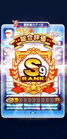 f:id:arimurasaji:20200213213125j:plain