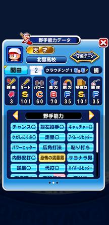 f:id:arimurasaji:20200213213129j:plain