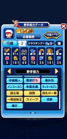 f:id:arimurasaji:20200213213130j:plain