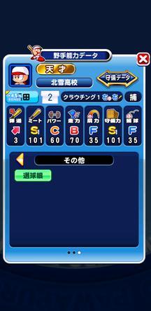 f:id:arimurasaji:20200213213132j:plain