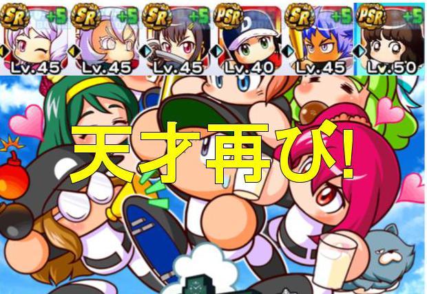 f:id:arimurasaji:20200213213354j:plain