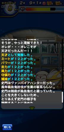 f:id:arimurasaji:20200213214733j:plain