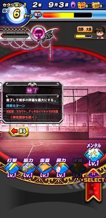 f:id:arimurasaji:20200213214740j:plain
