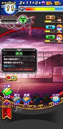 f:id:arimurasaji:20200213214750j:plain