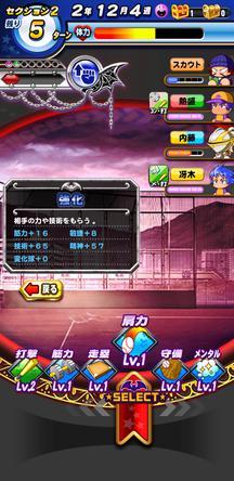f:id:arimurasaji:20200213214759j:plain