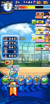 f:id:arimurasaji:20200213214808j:plain