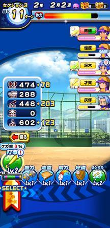 f:id:arimurasaji:20200213214815j:plain