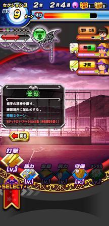 f:id:arimurasaji:20200213214823j:plain