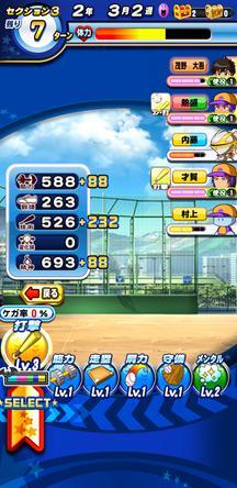 f:id:arimurasaji:20200213214838j:plain