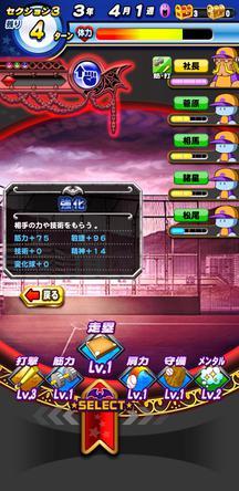 f:id:arimurasaji:20200213214847j:plain