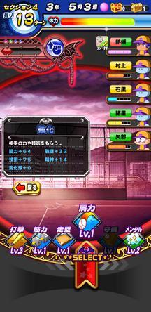 f:id:arimurasaji:20200213214856j:plain