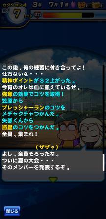 f:id:arimurasaji:20200213214912j:plain