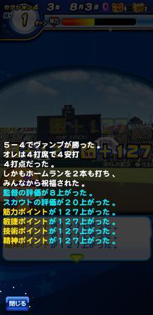 f:id:arimurasaji:20200213214921j:plain