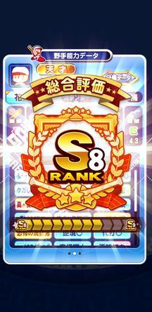 f:id:arimurasaji:20200213214933j:plain