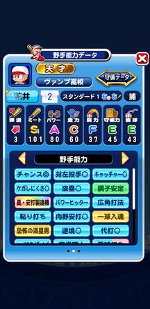 f:id:arimurasaji:20200213214935j:plain