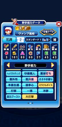 f:id:arimurasaji:20200213214939j:plain
