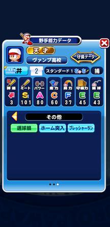 f:id:arimurasaji:20200213214941j:plain