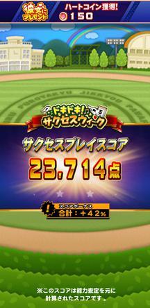 f:id:arimurasaji:20200213214944j:plain