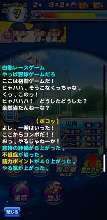 f:id:arimurasaji:20200214215837j:plain