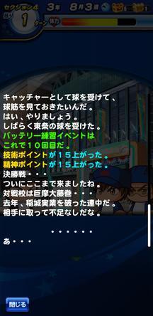f:id:arimurasaji:20200214215852j:plain