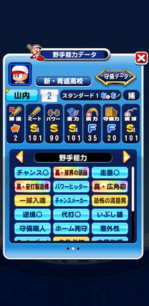 f:id:arimurasaji:20200214215907j:plain