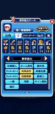 f:id:arimurasaji:20200214215909j:plain