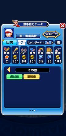 f:id:arimurasaji:20200214215911j:plain