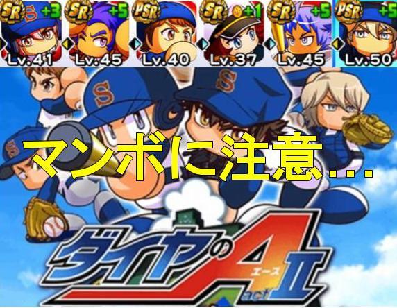 f:id:arimurasaji:20200214220204j:plain