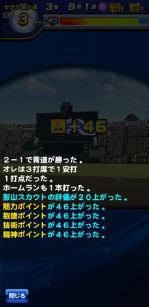 f:id:arimurasaji:20200215091739j:plain