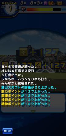 f:id:arimurasaji:20200215091756j:plain
