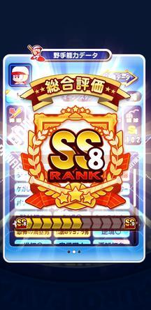 f:id:arimurasaji:20200215091825j:plain