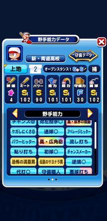 f:id:arimurasaji:20200215091828j:plain