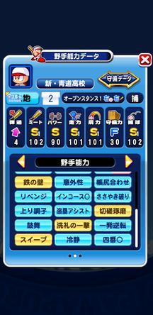 f:id:arimurasaji:20200215091831j:plain