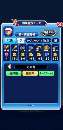 f:id:arimurasaji:20200215091835j:plain