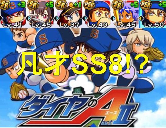 f:id:arimurasaji:20200215092256j:plain
