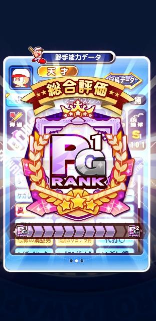 f:id:arimurasaji:20200215152303j:image