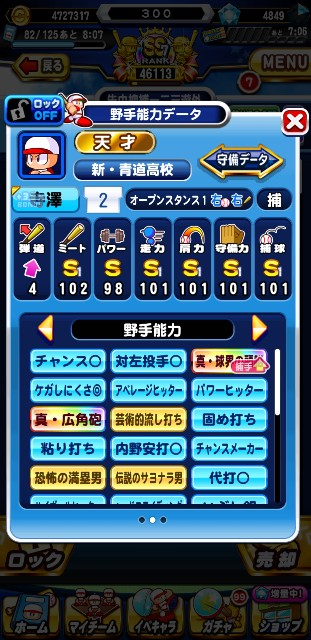 f:id:arimurasaji:20200215152310j:image