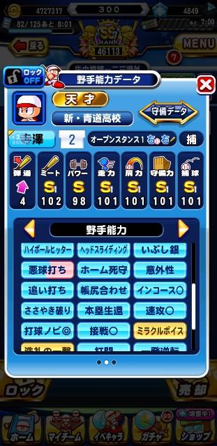 f:id:arimurasaji:20200215152314j:image