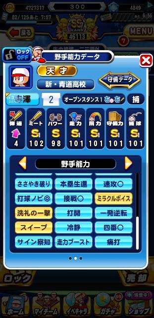 f:id:arimurasaji:20200215152323j:image