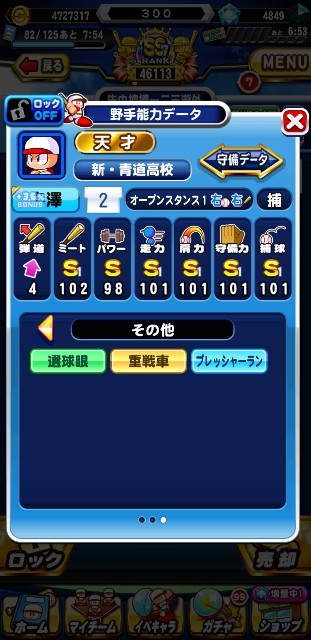 f:id:arimurasaji:20200215152328j:image