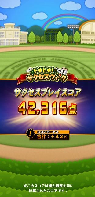 f:id:arimurasaji:20200215152336j:image