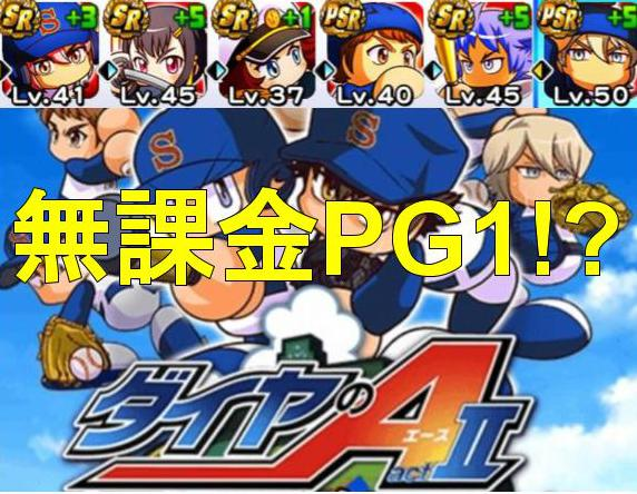 f:id:arimurasaji:20200215152800j:plain
