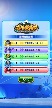 f:id:arimurasaji:20200215175503j:plain