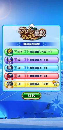 f:id:arimurasaji:20200215175523j:plain