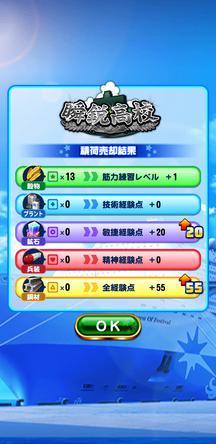 f:id:arimurasaji:20200215175531j:plain