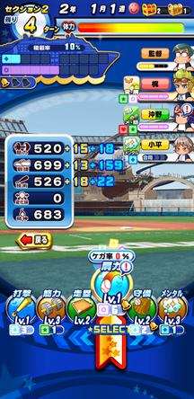 f:id:arimurasaji:20200215175540j:plain