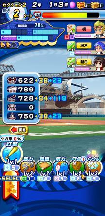 f:id:arimurasaji:20200215175550j:plain