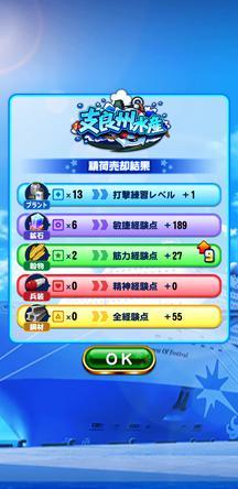 f:id:arimurasaji:20200215175559j:plain