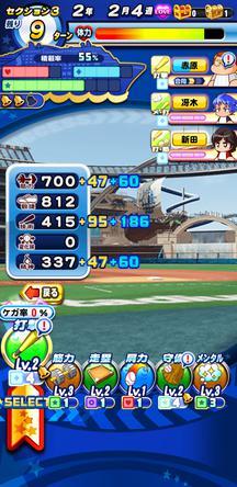 f:id:arimurasaji:20200215175609j:plain